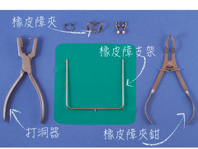 綠色的布和金屬器具